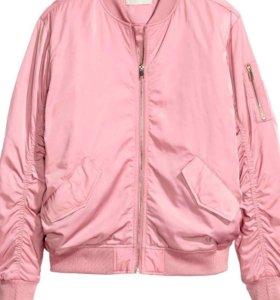 Бомбер розовый H&M