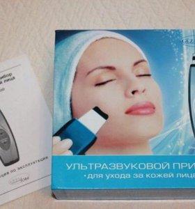 НОВЫЙ Ультразв.аппарат для чистки лица и декольте