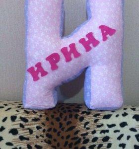 Буквы- подушки на заказ!!!