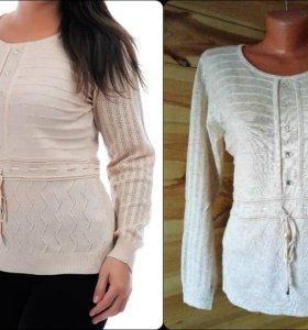 свитер молочного цвета размер 48