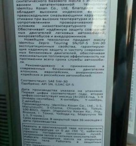 Моторное масло Idemitsu 0W20/5W30
