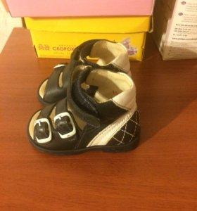 Детские сандали Totto 19 размер