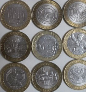Биметал от 25 рублей