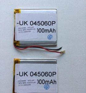 Аккумулятор для GPS , MP3 60*50*04 UK046060P