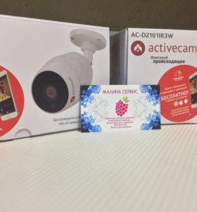 Видеонаблюдение камера activecam