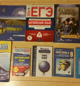 Английский ЕГЭ, физика