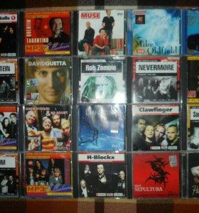 Музыка на MP3 и CD #1
