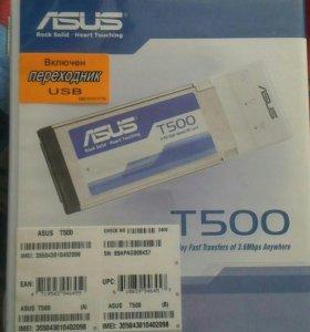Модем USB.
