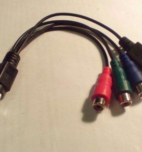 Провод кабель Тюльпан