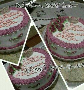 Домашние..торты