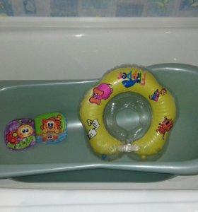 Ванночка+ круг для купания+книжка-пищалка