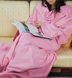 Одеяло с рукавами