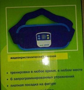 Миостимулятор АВ Мaster pro