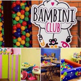 """Часный детский сад """"Bambini club"""""""