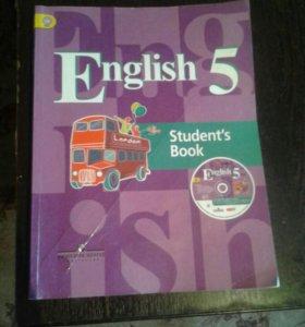 Учебник с диском