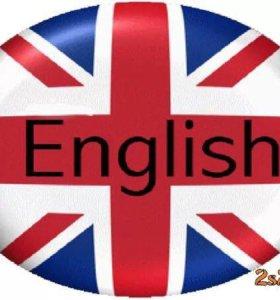 📢 Помощь студентам с английским языком 🇬🇧