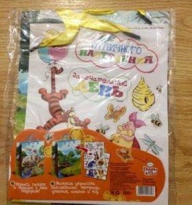 Подарочный пакет с наклейками