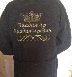 Именной махровый халат