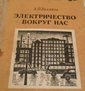 Книга 1951Г