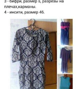 Платья 42-44-46 р