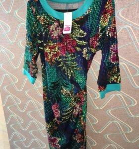 Платье для беременных. Новое. 52 размер