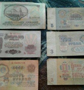 Манеты бумажные деньги