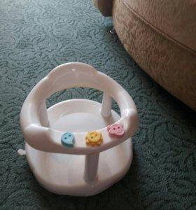 Стульчик для купания малышей