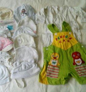 Продам вещи для новорожденных
