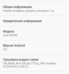 Телефон DEXP es550