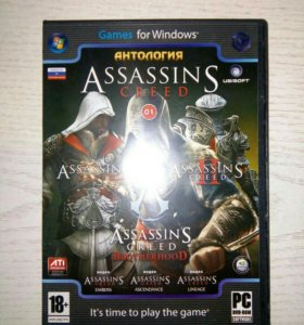 Антология: Assassin's Creed