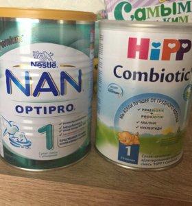 Детская смесь HiPP 1 (0-6 мес .) NAN 1