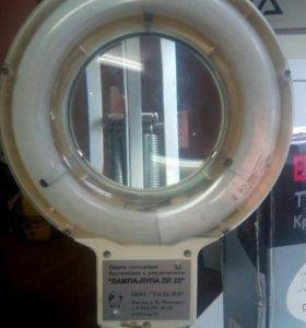Лампа кольцевая бестеневая с увеличением,