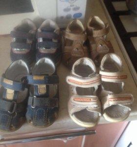 Обувь пакетом или по отдельности