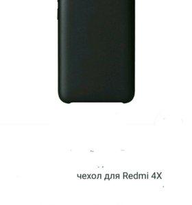 Чехол для смартфона redmi 4x