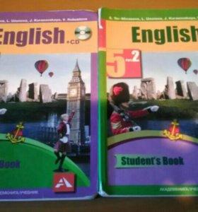 Английский в 2 частях за 5 класс