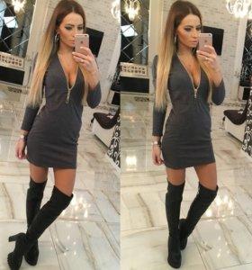 Платье, 46