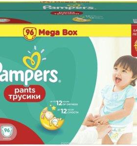 Подгузники и трусики Pampers памперсы