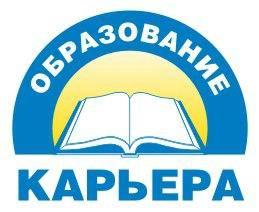 """Лицензированный центр """"Образование и Карьера"""""""