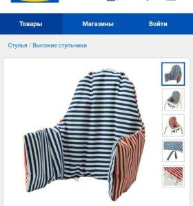 Подушка в стульчик детский