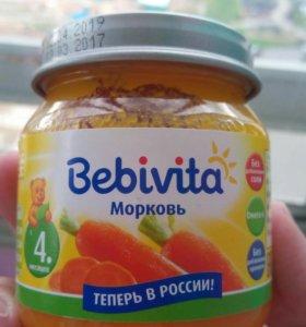 Овощное пюре Bebivita морковь