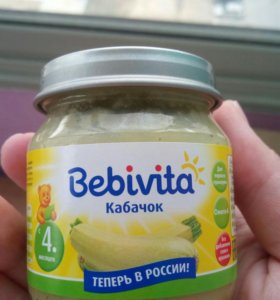 Овощное пюре Bebivita кабачок