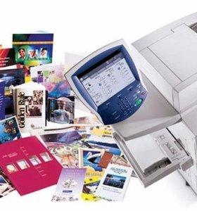 Типография. Листовки, буклеты, визитки, каталоги.