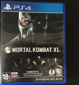 MK XL ps4