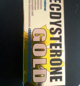 Ecdysterone gold