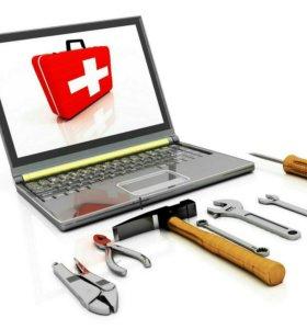 Диагностика, ремонт компьютеров