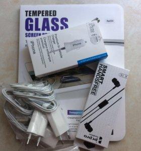 Защитное стекло для Apple