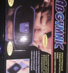 Электронный гимнастический пояс миостимулятор