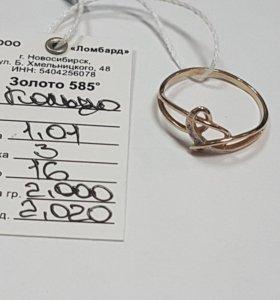 Золотое кольцо 1.01г