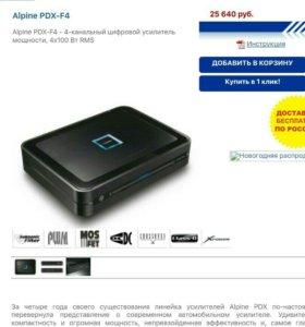 Продам Alpine PDX-F4