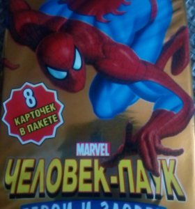 Карточки Человек паук Герои и злодеи